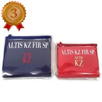ALTIS売れ筋評判ランキング