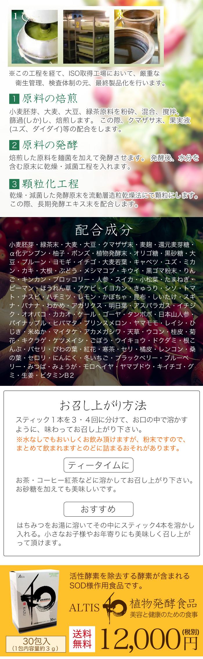 160303s_k_lp06_mini